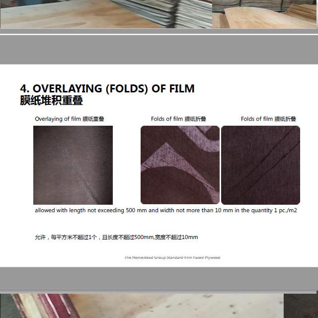 plywood problem 4